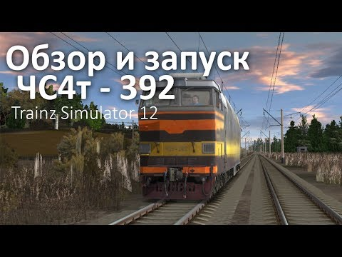 сортировочная горка2из YouTube · Длительность: 1 мин52 с