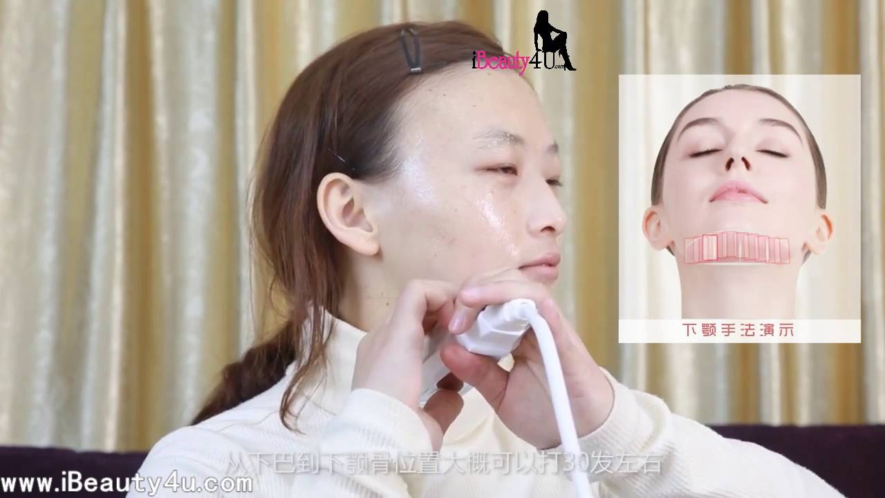 Portable HIFU Anti Aging Facial Machine