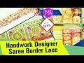 Handwork New Designer Saree Border Lace   Fashion Trends   Navya   Vanitha TV