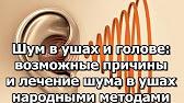 В интернет-аптеке на apteka. Ru можно заказать любые лекарства недорого по выгодным ценам. Удобный каталог лекарств, инструкций и советы врачей!