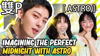 ASTRO 아스트로 - After Midnight M/V Reaction   反应