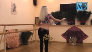 Восточные танцы. Видео урок №5 от MostDance.com (Д. Данилкина)