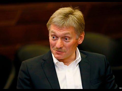 Оправдания Кремля на коррупционные расследования
