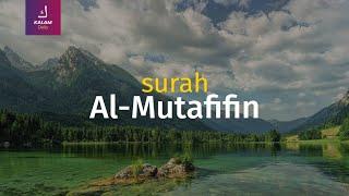 Tadabbur Surah Al-Muthaffifin | Ridjaal Ahmed