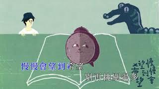 [Neway新歌快遞] 許廷鏗 Alfred Hui - 神奇之旅