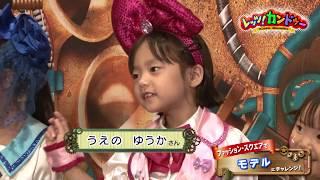 レッツ!カンドゥー#05(2018.08.04放送)【チバテレ公式】