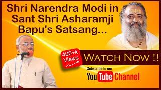 Shri Narendra Modi in Sant Shri Asaramji Bapu