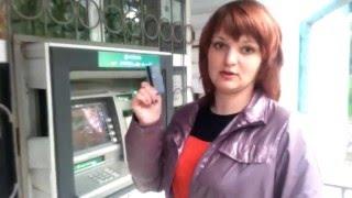 Снятие денег из банкомата!!!