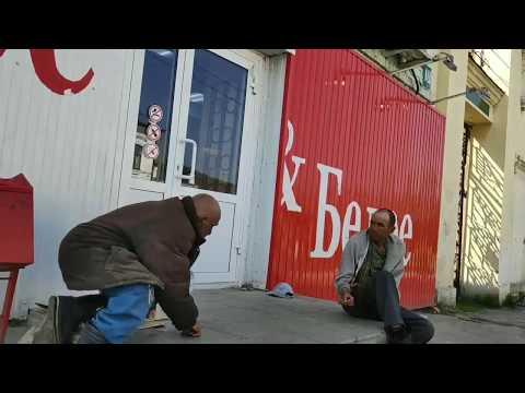 Битва бомжей возле магаза «Красное&Белое»