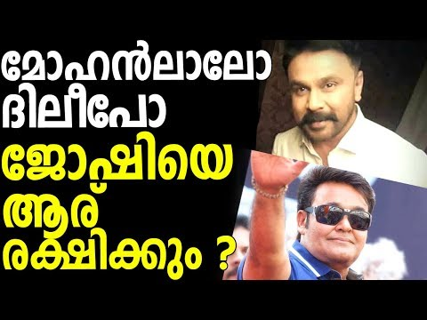 Popular Videos - Joshiy & Dileep