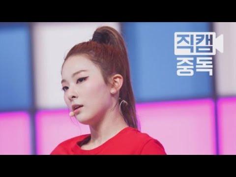 [Fancam] Seulgi of Redvelvet(레드벨벳 슬기)  DUMB DUMB @M COUNTDOWN_150910 EP.40