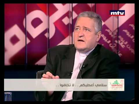 Pope Benedict XVI Visit to Lebanon - Pere Tony Khadra 15/09/2012