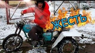 трицикл из ИЖа!!! Обзор