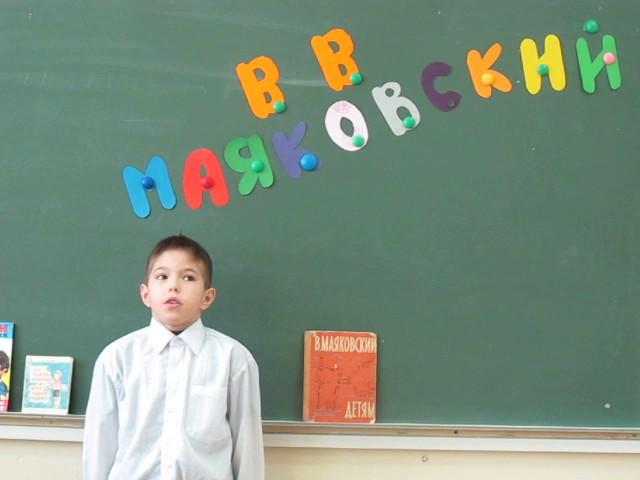 Изображение предпросмотра прочтения – КонстантинВоронов читает произведение «Что такое хорошо и что такое плохо» В.В.Маяковского