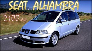 видео Запчасти для SEAT Alhambra (Сеат Алхамбра)
