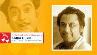 Aaj ei dintake moner khatai by Kishore Kumar from Antaraley 1985