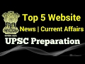 Top 5 Best Website for News/Current Affairs | UPSC Preparation