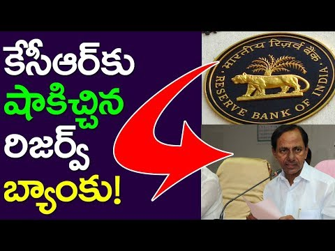 Reserve Bank Of India Shock To CM KCR | RBI | Telangana | Cash | Agriculture | Banks| Take One Media