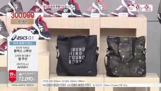 [홈앤쇼핑] [15년FW] 아식스 G1 그레이 + 멀티…