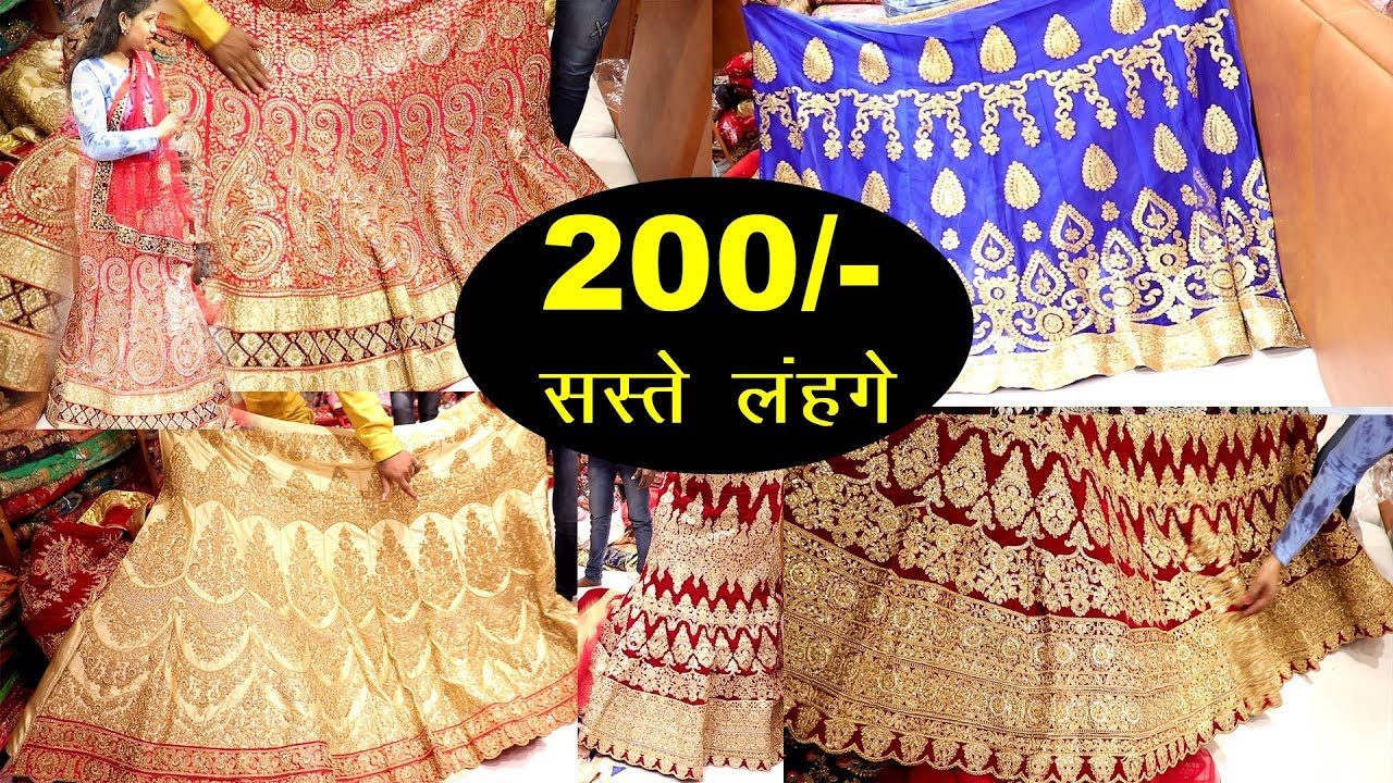 ac8bfb6cdb surat wholesale market, lehenga wholesale market in surat Cheapest Bridal  And Designer Lehenga Choli