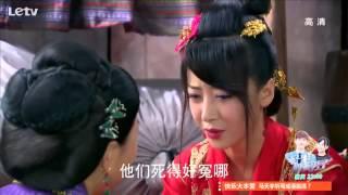 新济公活佛07 Xin Huo Fo Ji Gong 07