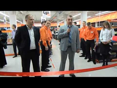 Открытие гипермаркета