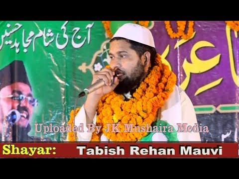 Tabish Rehan All India Natiya Mushaira Pokhraha Nasriganj Bihar 2018 Con. Shahid Akhtar