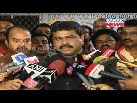 BJP Will Win In Bijepur: Dharmendra Pradhan