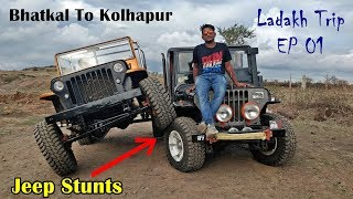 Bhatkal To Kolhapur - Ladakh Trip - Episode 01
