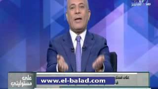 بالفيديو.. أحمد موسي يوضح السبب الرئيسي لغلق قناة المنار
