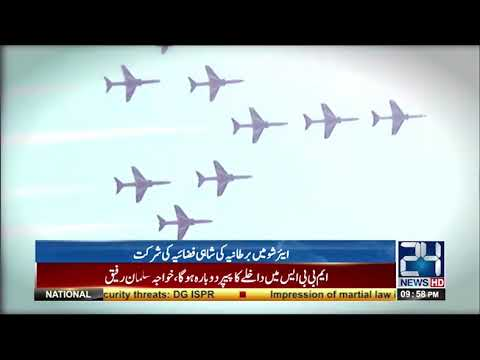 UK's Red Arrows Presents Stunning Air Show At Karachi's Sea View