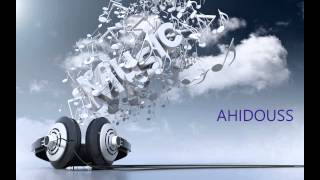 AHIDOUS KHEMISSET MP3 TÉLÉCHARGER