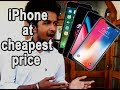 iPhone at cheap price || Second hand Market in Lucknow || Exchange phone at CEX || Phoniex Mall