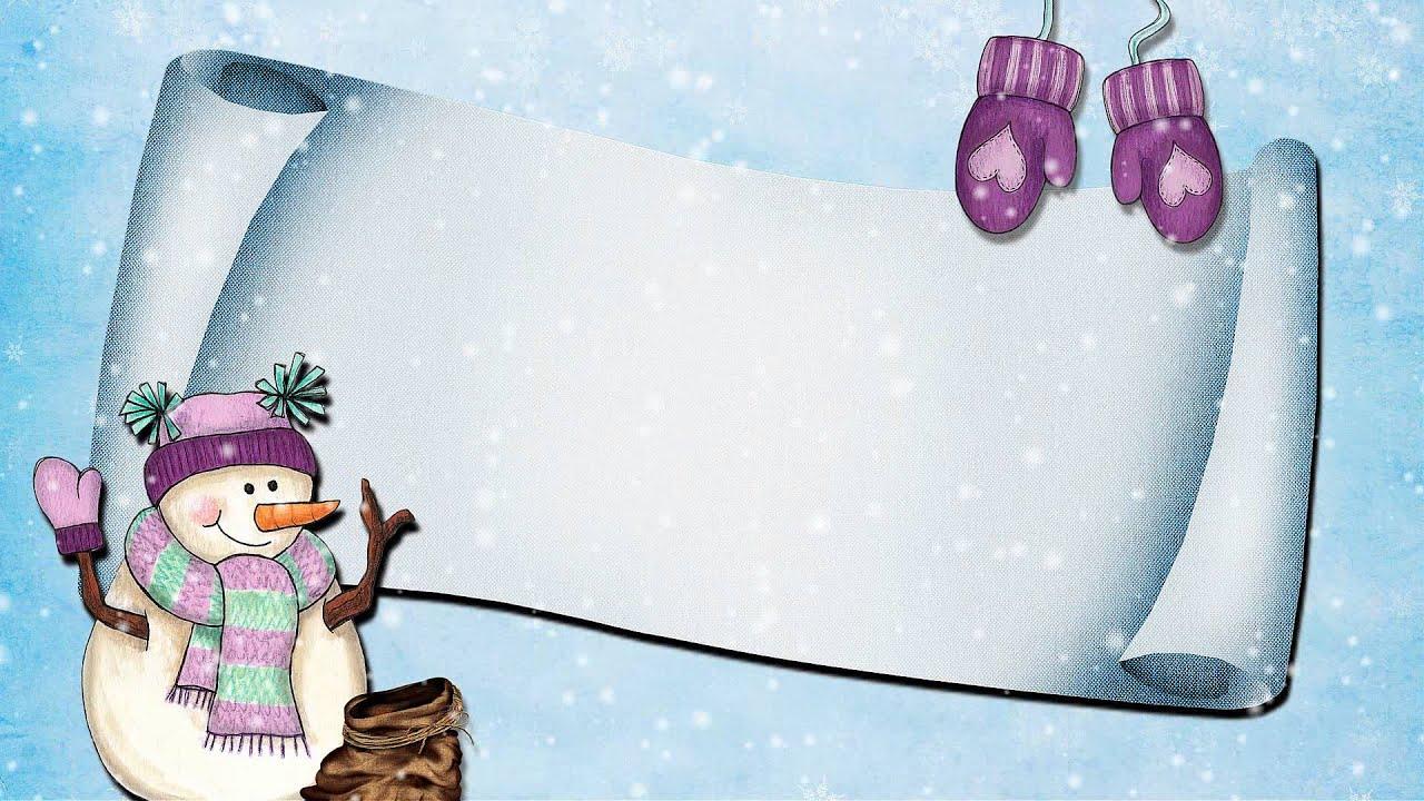 Фон картинки зимний