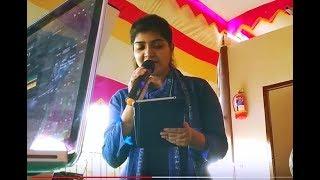 Naa Paadhamulaku Deepam sung by Mrs. Sharon Philip | Bobby Keys| Bobby vedala.