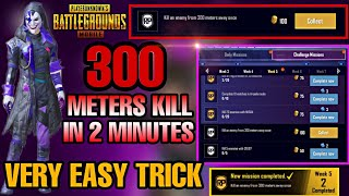 Скачать Kill An Enemy From 300 Meters Away Once PUBG Mobile Hindi