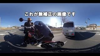 Z900RS 「インスタ360OneXテスト動画」 thumbnail