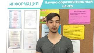 видео Ремонт планшетов в Санкт-Петербурге