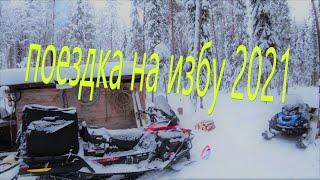 Изба в тайге Зимняя рыбалка Отдых в новогодние праздники 2021