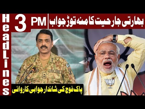 Clear Message of Pakistan To India | Headlines 3 PM | 10 October 2019 | Express News