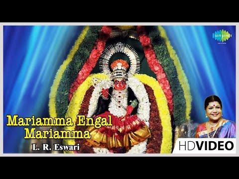 Mariamma Engal Mariamma | Tamil Devotional Video Song | L. R. Eswari | Amman Songs