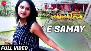 E Samay Full | Babli | Ridhish & Minasree | Rupankar & Anwesa | Soumitra Kundu
