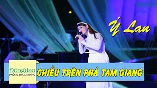 Chiều Trên Phá Tam Giang, Ngày Xưa Hoàng Thị - Ý Lan [MV HD]