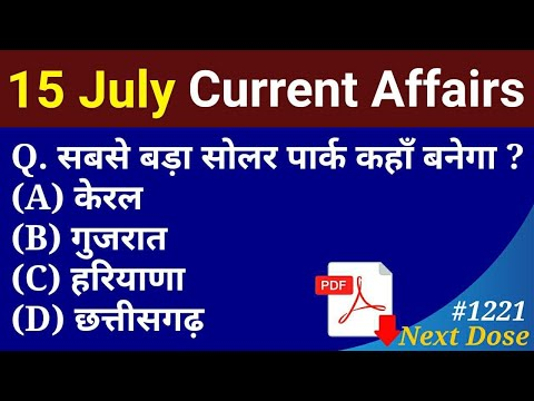 Next Dose 1221 | 15 July 2021 Current Affairs | Daily Current Affairs | Current Affairs In Hindi