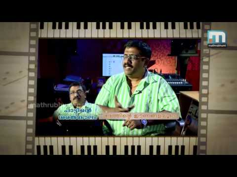 Paattinte Sharrethkaalam : Chakkarappanthal Programme on Mathrubhumi Channel.
