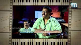 Paattinte Sharrethkaalam : Chakkarappanthal Programme on Mathrubhumi Channel.