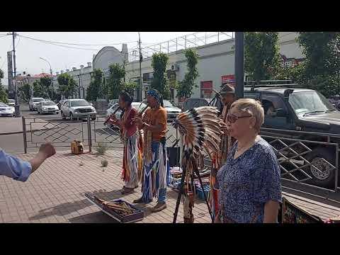 Музыка индейцев. Группа в Улан-Удэ 20.06.19 -  спокойная мелодия