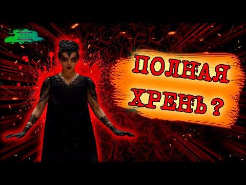 Девятая - ОБЗОР MOVIE REVIEW