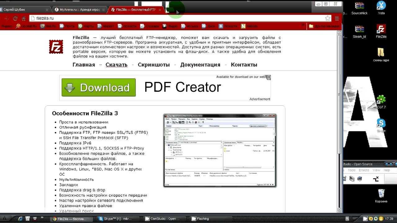Музыка для сервера в css в начале создание сайтов в донецке по ул.артема
