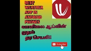 BEST WEATHER CHECKING APP IN ANDROID